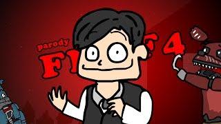 [FNAF4] : PARODY | หนึ่งคืนกับไอเด็กนรก!!!!!