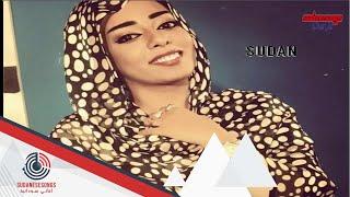 تحميل اغاني مازن حامد عديلة يابيضا 2016 MP3