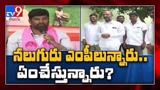 TRS vs BJP: TRS leaders counter to Bandi Sanjay