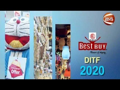 DITF 2020 | 22 January 2020