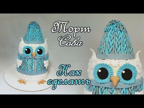 Идея торта с совой