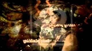 مسلسل بلقيس - إخراج: باسل الخطيب