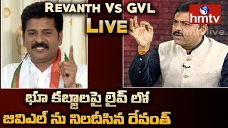 Congress Revanth Reddy Vs BJP GVL Narasimha Rao On Live Show | Live Show With Srini | hmtv