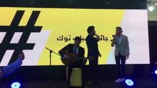 تحميل و مشاهدة حايرة والشوك بين عيونج بصوت علي بدر وعزف طارق كيتار guitar شباب توك Dw MP3