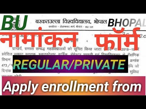 Apply enrollment Regular/Private Bu Bhopal 2018-19 - YouTube