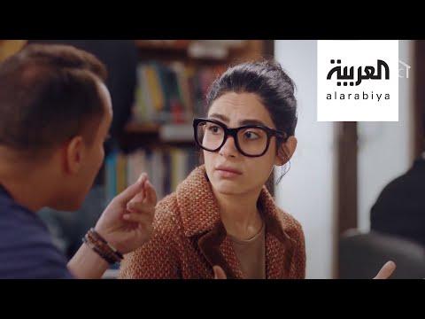 العرب اليوم - شاهد: هدى المفتي تتحدث عن