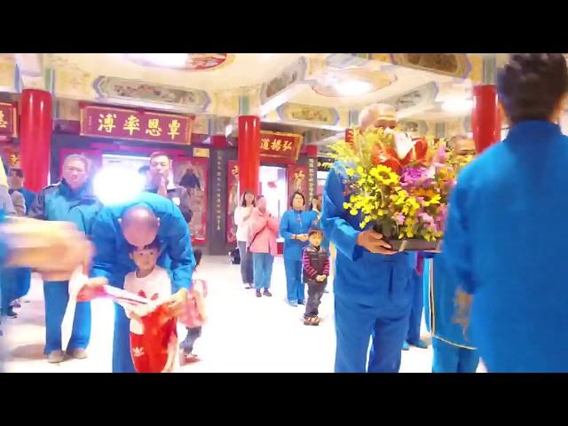 台南濟聖宮-蒞臨松山慈惠堂參香指導-母娘慈悲