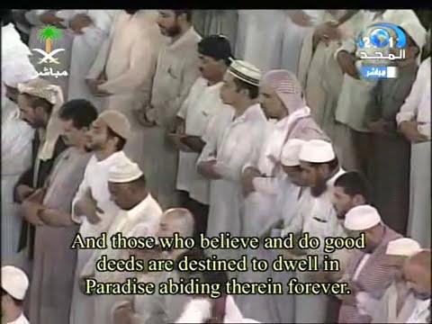 1 – 6 :Makkah Taraweeh – Sheikh Sudais