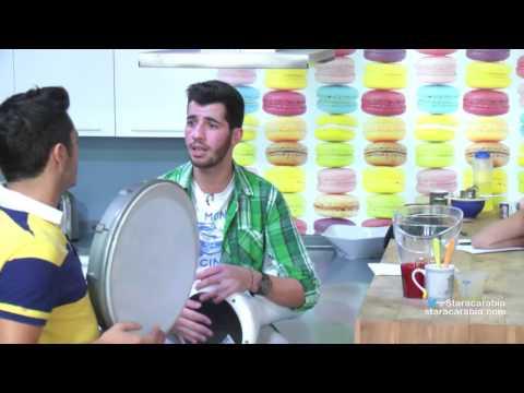 كيف يمضي رافاييل جبور ومروان يوسف من لبنان استراحة الغداء؟ ستار اكاديمي 11