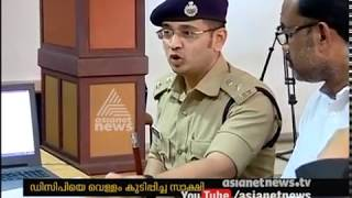7 Years old boy gives statement against Yathish Chandra IPS on attack against Puthuvype protesters