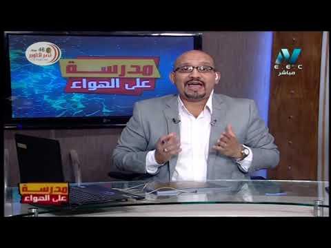 علوم لغات 3 إعدادي حلقة 7 ( Physical Quantities : Scalar / verctor ) أ محمد محمود 16-10-2019