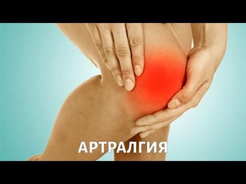 Pastile pentru tratamentul artritei artrite