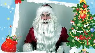 С Новым годом, Герман 🎄 Именное видео поздравление от Деда Мороза