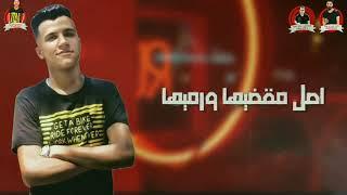 تحميل و مشاهدة مهرجان خالصه مخلاصه،،عصام صاصا،،سامر المدنى،،كلمات عبده رقة ،توزيع خالد MP3