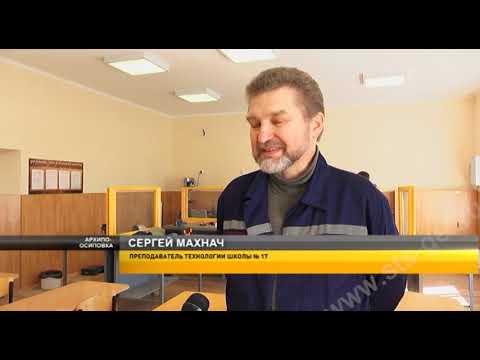 Новости курорта от 13.03.2019