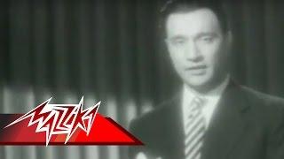 Ashek El Roh - Mohamed Abd El Wahab عاشق الروح - محمد عبد الوهاب