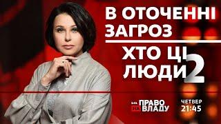 Закон об особом статусе Донбасса изменят - Костин