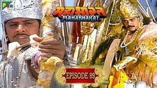 दानवीर कर्ण का वध, क्या था कर्ण पे श्राप? | Mahabharat Stories | B. R. Chopra | EP – 89 - Download this Video in MP3, M4A, WEBM, MP4, 3GP