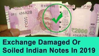 Exchange Damaged And Soiled Notes From Banks | कटे-फटे नोट कैसे बदल सकते हैं