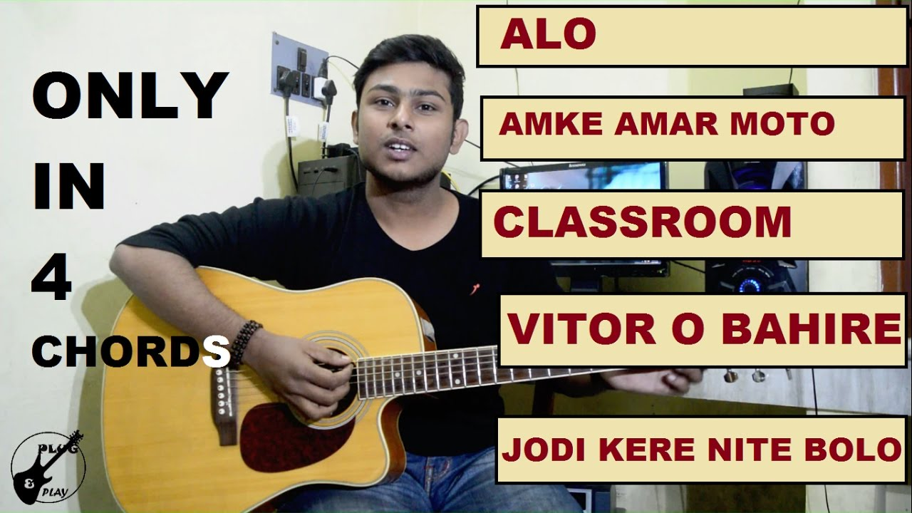 5 Most Popular Bengali Songs Only In 4 Chords How To Play Easy