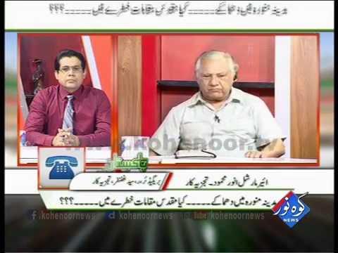 Pakistan Ki Awaaz 05 07 2016