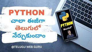 PYTHON TUTORIAL IN TELUGU  - Part 1 | Python Introduction | Telugu Web Guru