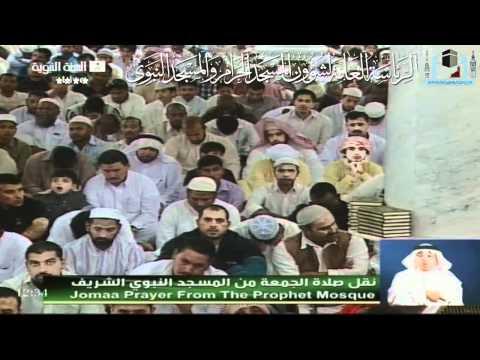 حسن العشرة بين المسلمين