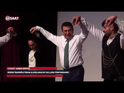 Ο Τραπεζουνταίος νέος δήμαρχος της Κωνσταντινούπολης, Εκρέμ Ιμάμογλου χορεύει ποντιακά!