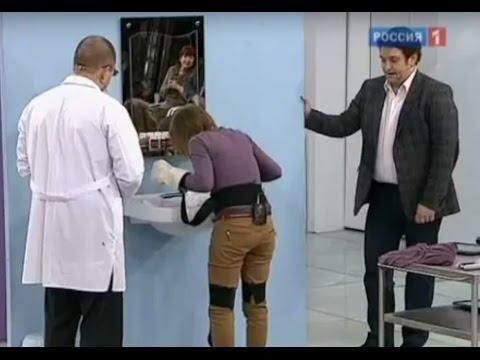 Центр восстановления зрения южно-сахалинск