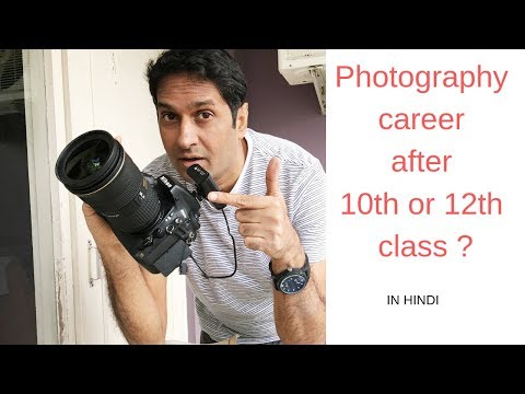 mp4 Photography Qualification, download Photography Qualification video klip Photography Qualification