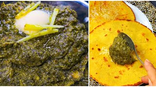 पंजाबी स्टाइल सरसों का साग बनाने का एकदम सही और सटीक तरीका |Authentic Punjabi Sarson Ka Saag recipe