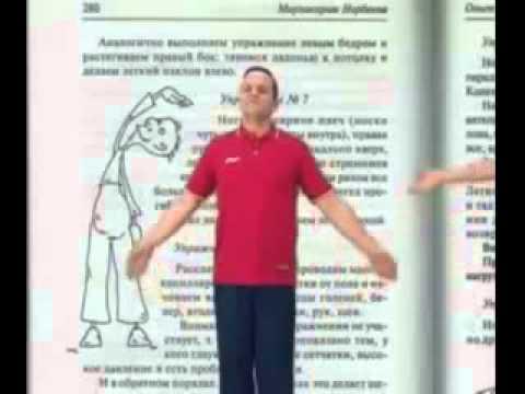 Primorsk Sanatorium des Gelenkes