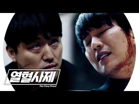 김남길, 악인 김민재 용서한 '진정한 열혈사제' 《Fiery Priest》 열혈사제 EP20