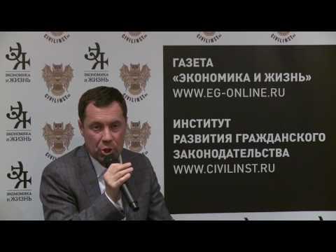 Владимир Юрасов Уголовно правовые риски бизнеса причины возникновения и способы минимизации