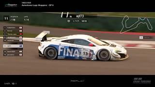 Gran Turismo™SPORT - Autodrome Lago Maggiore GP II McLaren 650S Gr3 (online race)