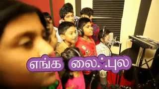 Chennai Kutties Choir – Song Making