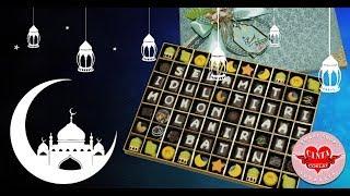 Jual Parcel Coklat Lebaran - Coklat Praline - Toples Kecil