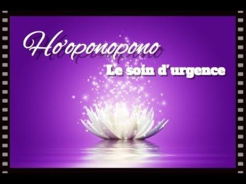 Ho'oponopono - Méditation guidée - Situations difficiles et urgence émotionnelle