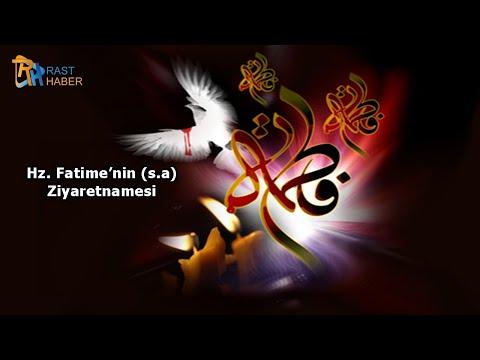 Hz. Fatime'nin (s.a) Ziyaretnamesi (Türkçe Alt Yazılı)