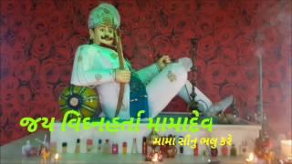 Mojila Mama Na Moj Na Darbar Ni Aarti (672017)