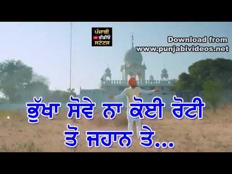 New punjabi status video download