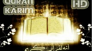 SURAH AL BAQARAH full by Mishary Alafasy [High Quality Mp3] - QURAN