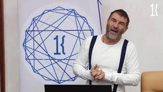 Евгений Гришковец - открытая лекция КемГУ 2018