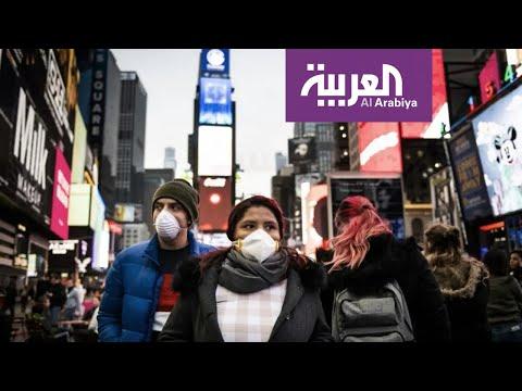 العرب اليوم - شاهد: نيويورك عهد قديم مع الأوبئة آخرها تفشي