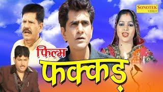 Rajlaxmi Movies