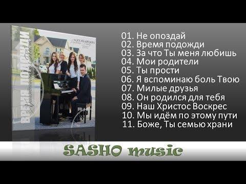 Женские песни о счастье и любви