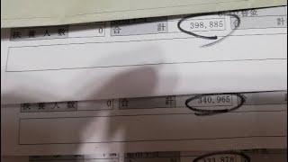 給与明細 Lixil(リクシル)の40代後半女性の給料