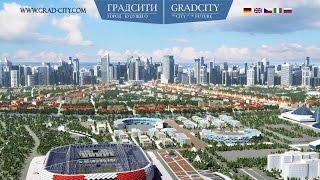 Москву и Питер спасет ГрадСити
