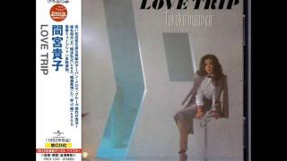 Gambar cover Takako Mamiya - Love Trip