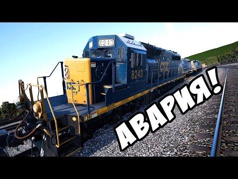 Лучший Симулятор Поезда (машиниста) Train Sim World® 2018